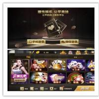 全新北星版金币游戏,控制稳定运营完美【售后贴心服务】