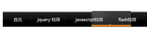 jquery导航菜单插件 动画菜单熔岩灯鼠标滑动菜单切换特效代码