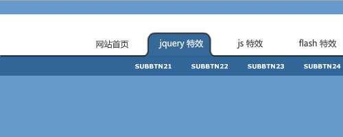 flash导航条制作鼠标悬停滑过显示二级菜单导航特效代码