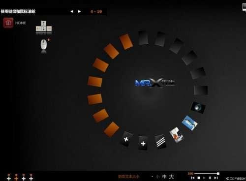 2款黑色科技的中文网站flash模板代码 全新Flash+Xml中文素材模板