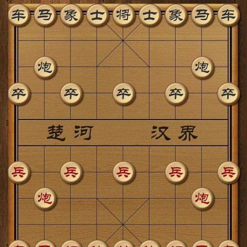 js html5游戏开发网页版中国象棋游戏源码 在线人机对弈下象棋代码