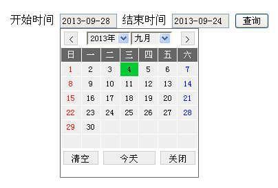 原生js日期时间插件鼠标点击文本框弹出日期时间表格选择日期时间