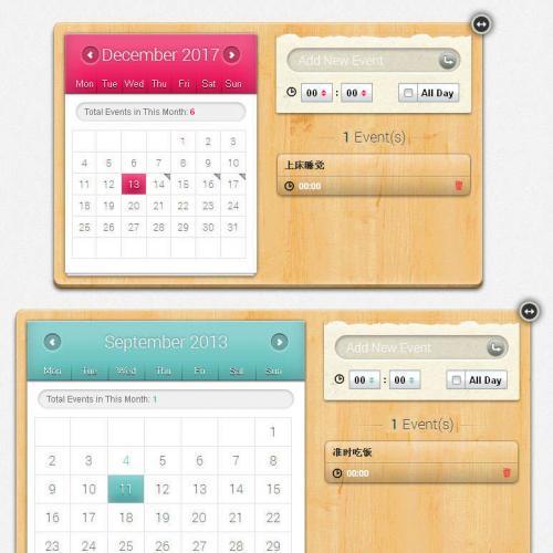 jquery日历时间表添加行程安排事件用于提醒注意事项效果代码