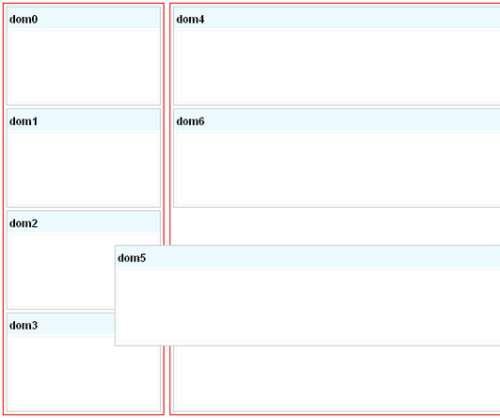 原生js拖动层代码设置3列div层进行左右拖动修改叠加div层特效代码
