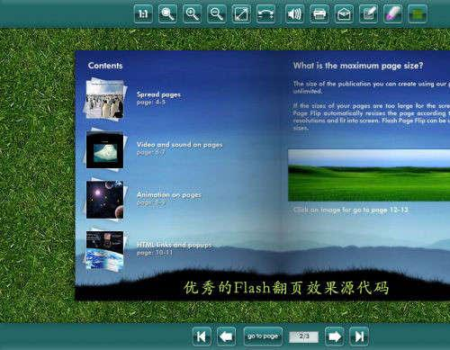 flash xml在线电子书杂志支持内嵌视频播放的电子书杂志特效代码