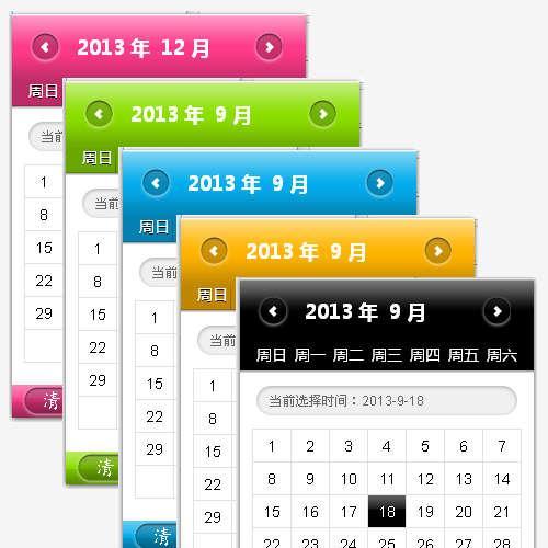 jquery datepicker多种颜色弹出日历选择日期特效代码