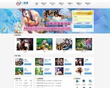 Wancms页游平台管理系统游戏网站源码