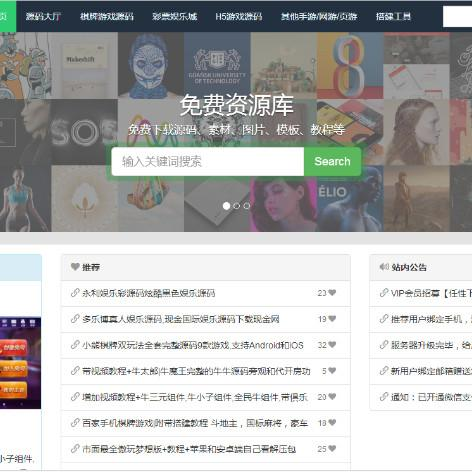 nz多商户源码商城 素材网站域名交易平台源码 正版带授权