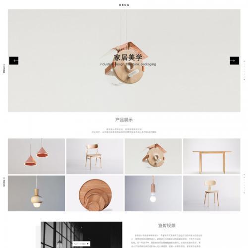 Metinfo米拓模板家具设计公司企业网站响应式模板源码