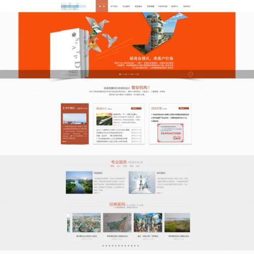 织梦dedecms旅游规划设计研究院类网站织梦模板源码
