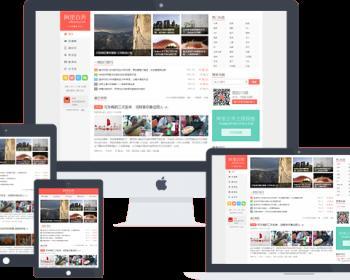 WordPress主题:XIU5.4主题最新版正版网站源码