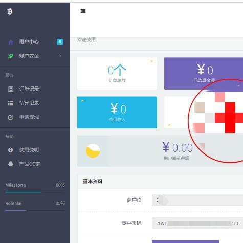 彩虹易支付第三方支付平台源码商业版 免签约+批量结算+多商户