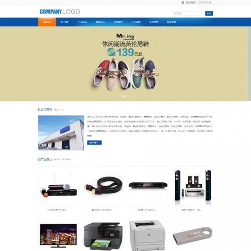 响应式外贸建站系统源码 带手机版企业网站源码 asp.net源码