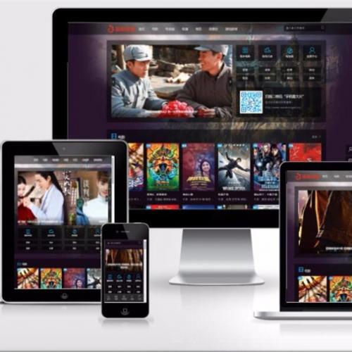 全自动采集最新电影源码 超多免费接口+会员系统+广告系统