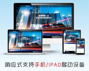 HTML5高端电子机械企业响应式网站模板 科技类公司网站源码