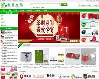 绿色清爽ecshop二次开发网站完整版源码