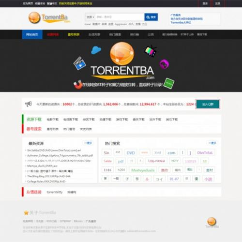 TorrentBa官方精品商业源码 双模式管理系统源码