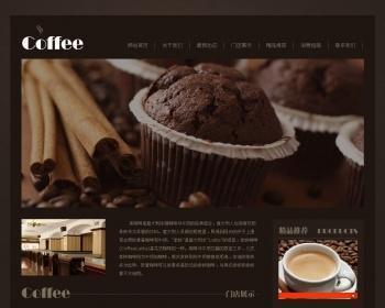 意大利风味的咖啡厅网站模板源码