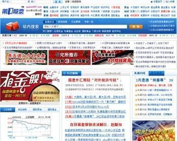 第一股票网整站源码 股票系统网站源码