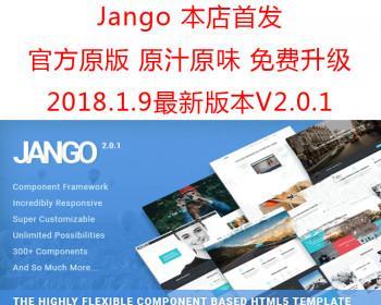 最新Metronic出品基于bootstrap响应式html前台模板Jango2.0.1