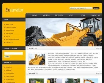 黄色为设计主色调的机械设施网站源码
