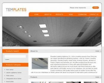 橙色为主色的吊顶照明企业网站模板源码