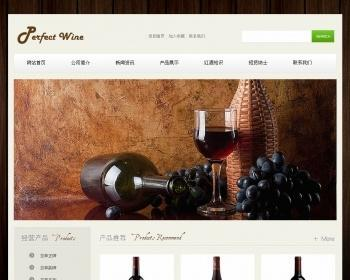 适合酒业的酒庄网站模板源码 酒行业官网系统企业源码