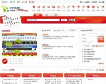 二手分类信息网站源码 地方门户系统源码