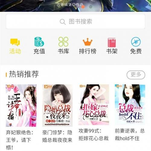 杰奇2.3独家优雅手机模板 打赏+支付宝微信接口+全自动关关采集