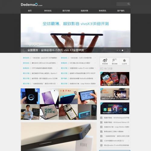 仿安卓中国网站源码门户新闻资讯织梦Dedecms模板