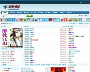小说网站整站出售 含2G数据