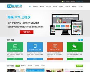 最新设计大气美观的网络工作室网站源码织梦Dedecms模板