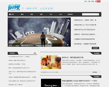 织梦dedecms非主流科技媒体新闻资讯网站源码(整站数据)