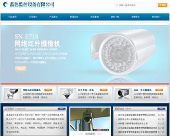 科技监控设施公司网站模板 电子高科技企业整站源码