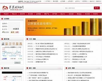 大型正规理财投资公司网站模板资讯门户型源码