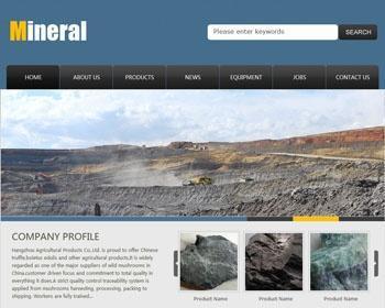 霸气外贸矿产公司网站模板 矿业类企业外贸公司整站源码