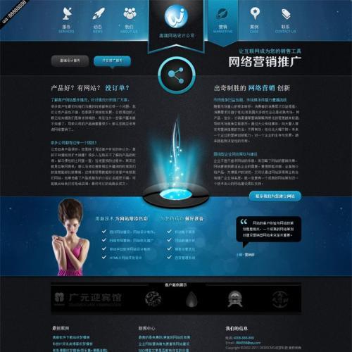 高端HTML5网站设计工作室织梦模板网站源码