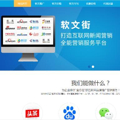 最新软文发稿平台源码 新闻文章发布自助推广平台网站源码