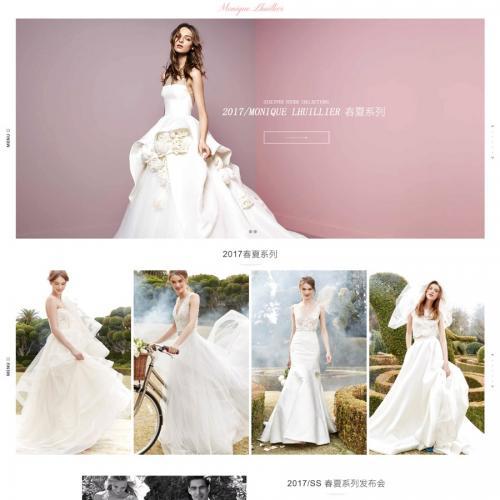 MetInfo响应式米拓模板 婚纱设计公司网站源码