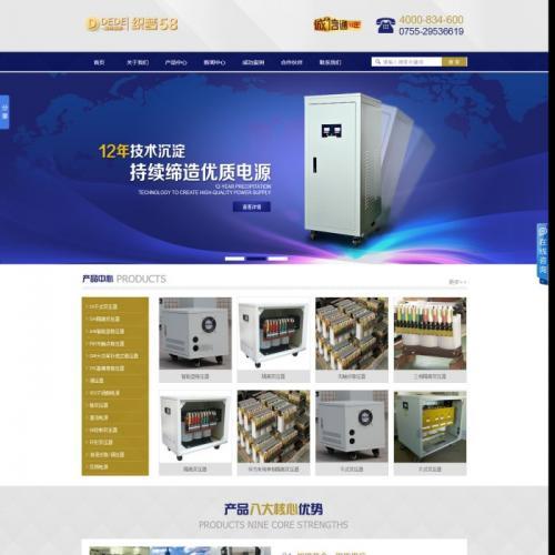 大气通消耗机械设施电子类企业网站织梦系统源码