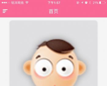探探陌陌点点app源码 交友聊天源生app源码