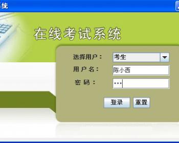Java在线考试系统源码 考试管理系统 基于Java窗口开发源码