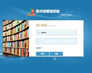 java图书管理系统源码 图书馆管理系统可远程调试运行源码