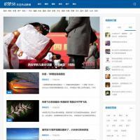 蓝白博客新闻站群通用网站织梦源码 dedecms文章类网站模板