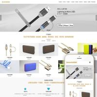 响应式电子科技类网站织梦模板 电子产品官网站源码 带手机版