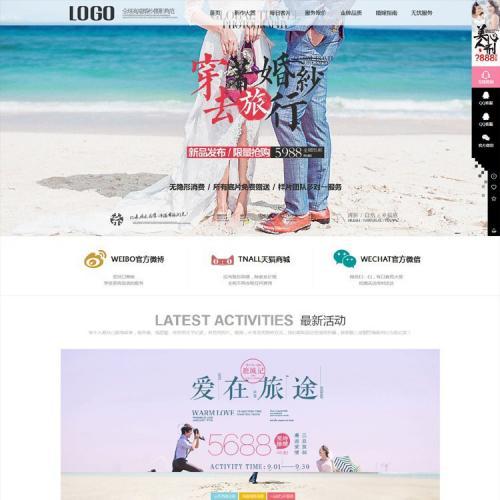 高端视觉婚纱摄影工作室网站织梦模板PHP源码(带手机版)