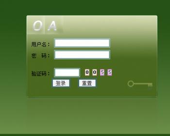 jsp办公自动化OA系统源码 文档 ssh java web j2ee 网页设计