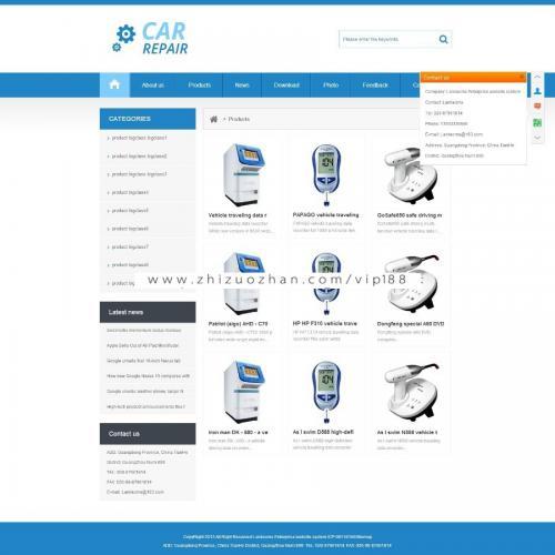 外贸网站源码 蓝色机械设施电子五金 英文网站模板 带后端