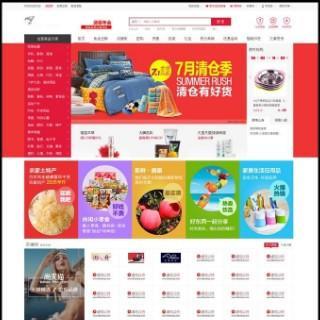 商之翼ecshop小京东源码v5.0 微信支付 多功能模块
