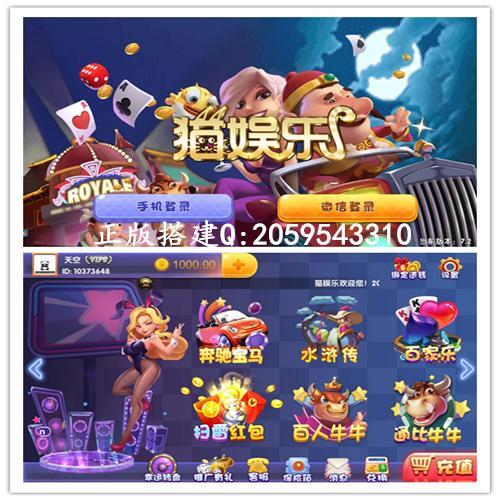 MAO娱乐宝马版源码搭建完美系统运营首选
